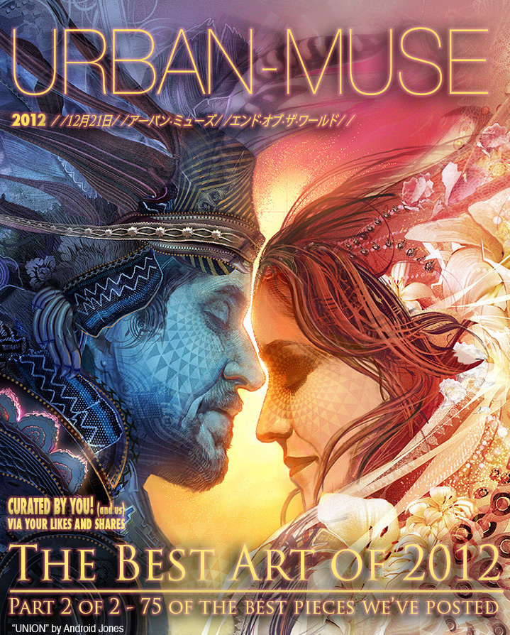 The Best art of 2012